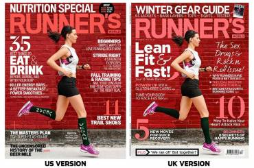 Runners World 'airbrush' Vegan Socks